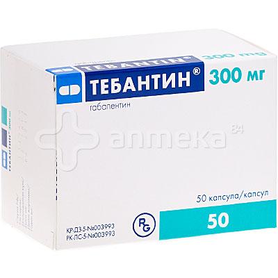 габантин 300 инструкция на русском - фото 7