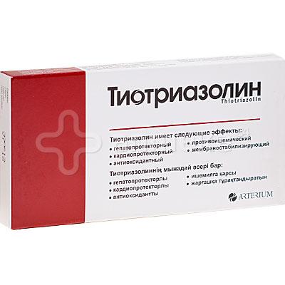 тиотриазолин инструкция по применению в ампулах цена - фото 7