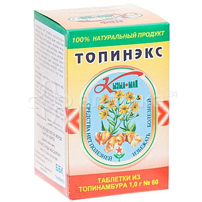 Топинекс Инструкция img-1