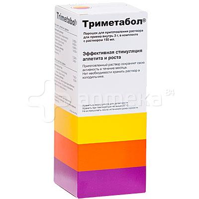 Trimetabol Инструкция На Русском Языке - фото 2