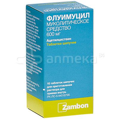 шипучие таблетки для похудения годжи формула