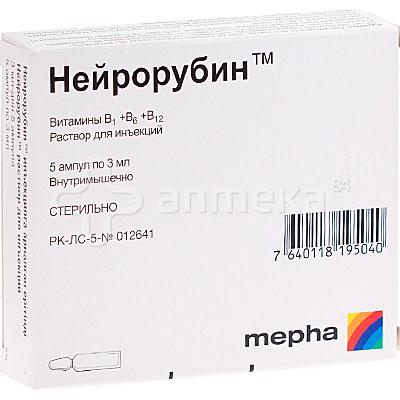 нейрорубин инструкция по применению ампулы цена - фото 11