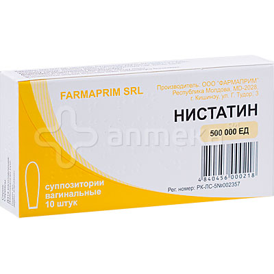 Группы таблеток от молочницы