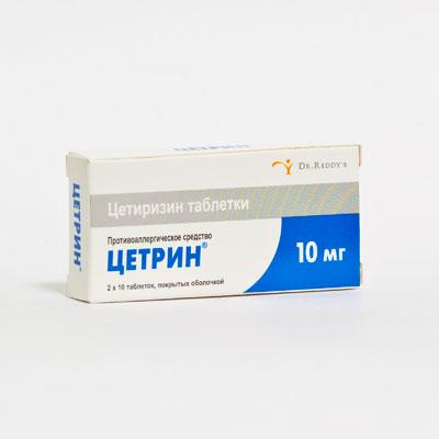волибрис 10мг шт. 30 таблетки покрытые пленочной оболочкой