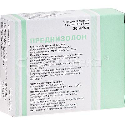 Кортикостероиды преднизолон анаболические стероиды дека-дураболин