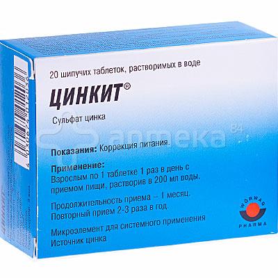 Лонда маска для волос купить украина