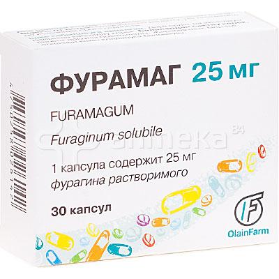 фурамаг 25 мг инструкция для детей - фото 2