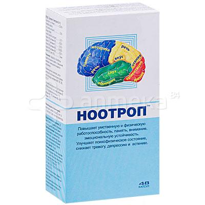 ноотроп инструкция по применению капсулы - фото 8