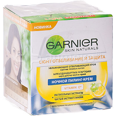 Garnier light complete инструкция
