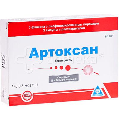 Мидокалм 150 мг №30 табл. П. О. Купить, цена и отзывы, инструкция по.