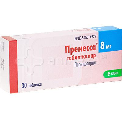 инструкция по применению пренесса 8 мг