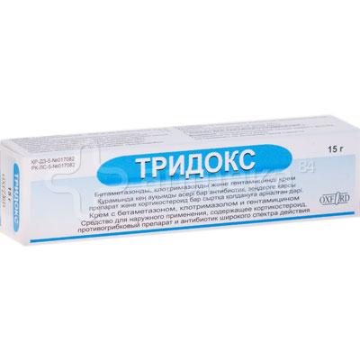 оксфорд лабораториз препараты