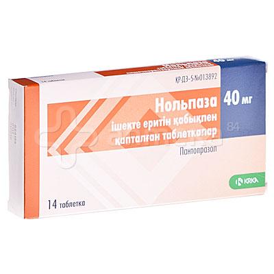 нольпаза 10 мг инструкция по применению - фото 9
