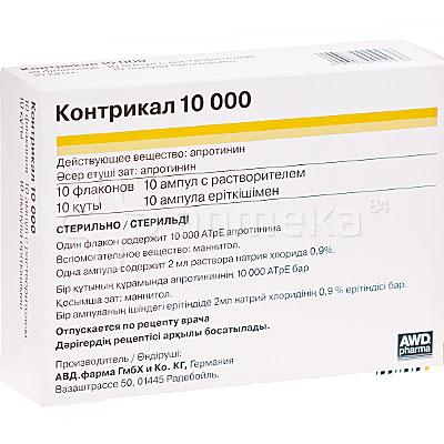 Контрикал 10000 Инструкция По Применению - фото 7