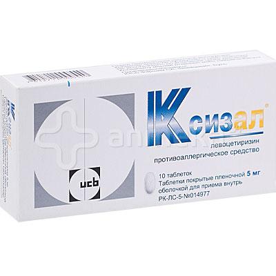 таблетки от аллергии зиртек отзывы