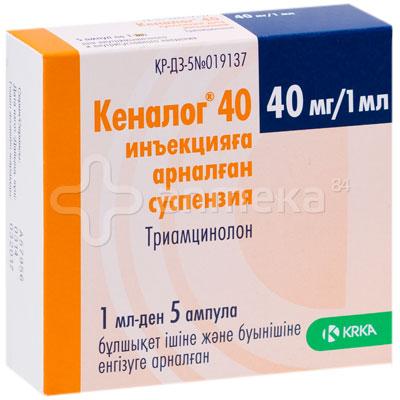 Кортикостероиды kenalog как отправить по почте анаболики