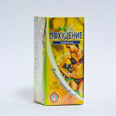 чай для похудения чанг шу цена