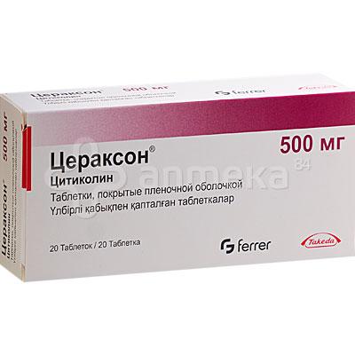 цераксон 500 таблетки инструкция по применению цена отзывы - фото 7