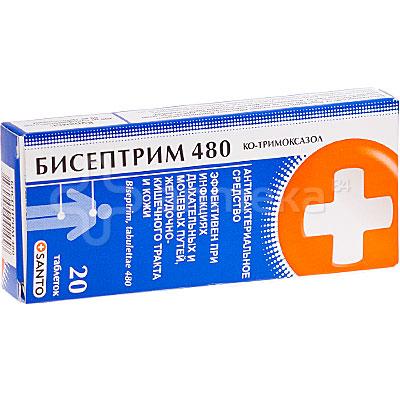 бисептрим 480 инструкция по применению img-1