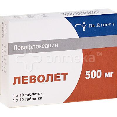 левоцел таблетки инструкция - фото 7