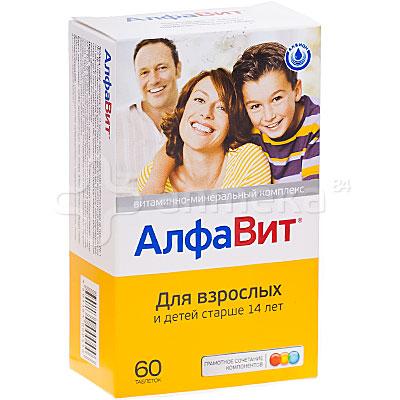 Алфавит Витамины Инструкция По Применению Взрослым - фото 8