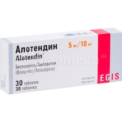 алотендин 5 10 инструкция