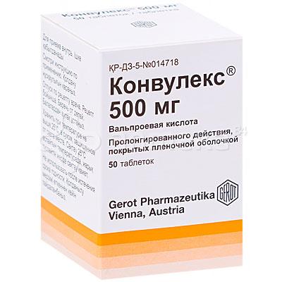 пропанорм 300мг шт. 50 таблетки покрытые пленочной оболочкой