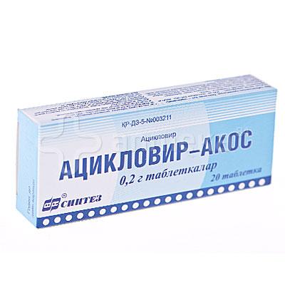 инструкция на таблетки ацикловир