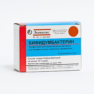 vo-vlagalishe-bifidumbakterin