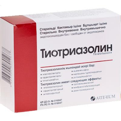 тиотриазолин инструкция по применению в ампулах цена - фото 4