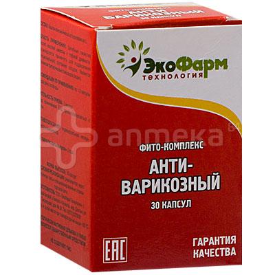 Купить крема от варикоза в интернет-магазине Вита Сервис