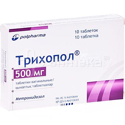trihopol-mozhno-li-vaginalno