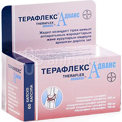 терафлекс таблетки инструкция по применению: