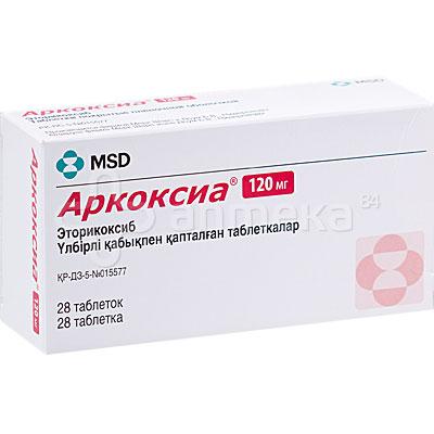 эторикоксиб 90 мг инструкция по применению цена - фото 10