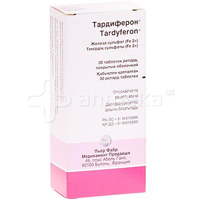 Тардиферон Ретард Инструкция - domastik