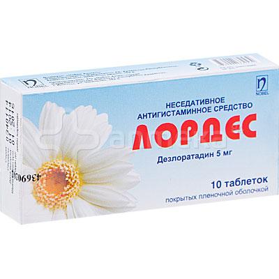 Лордес 5 мг инструкция