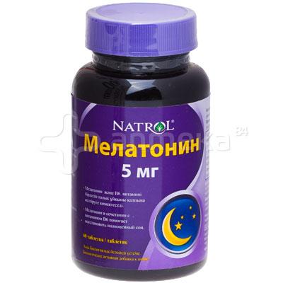 Мелатонин 5 Мг Инструкция По Применению - фото 5