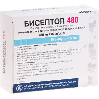 Триметоприм сульфаметоксазол инструкция