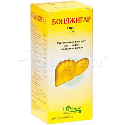 бады для чистки сосудов от холестерина