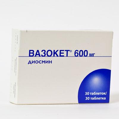 название лекарств от паразитов