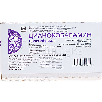 Витамин В 1 В Ампулах Инструкция