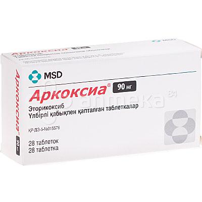 эторикоксиб 90 мг инструкция по применению цена - фото 4