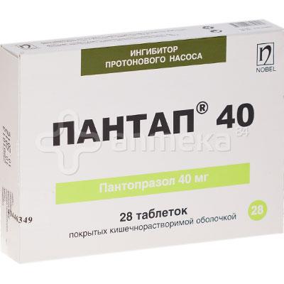 Пантал таблетки инструкция по применению