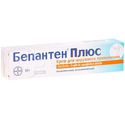 Воспаление простаты народная медицина
