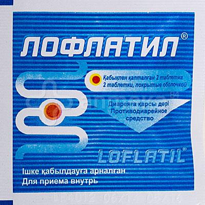 лофлатил инструкция по применению таблетки - фото 4