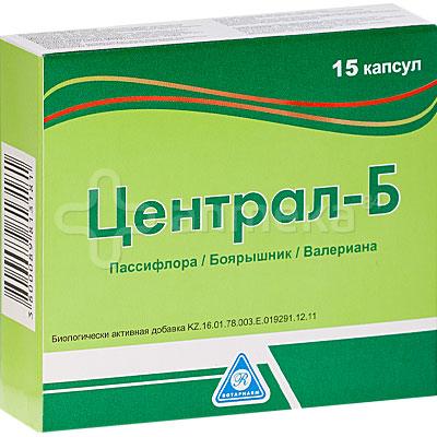 бодрин таблетки инструкция по применению - фото 4