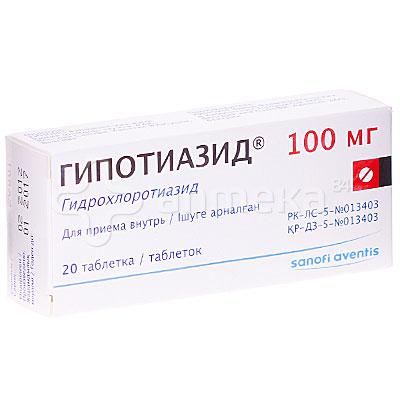 Гипотиазид для беременных
