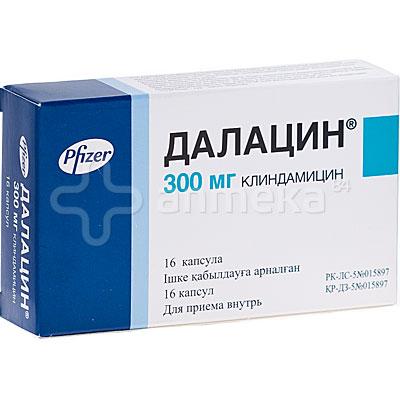 клиндамицин и амоксиклав