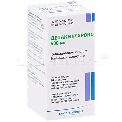 Депакин хроно 500 мг.