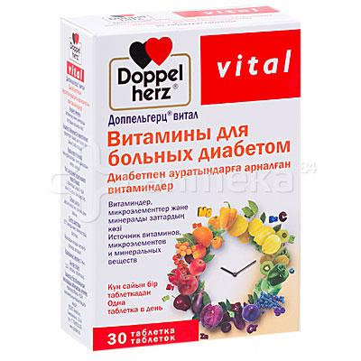 Настойки при лечении диабета